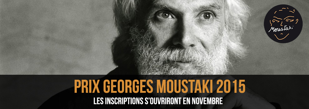 Prix Georges Moustaki 2015