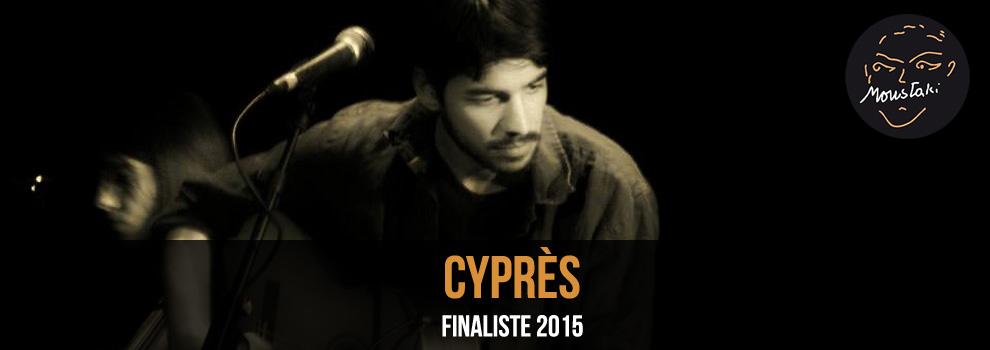 Cyprès / Finaliste 2015