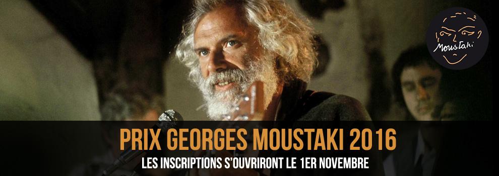 Prix Georges Moustaki 2016