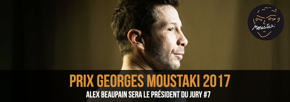 alex-beaupain-president-2017-prix-georges-moustaki