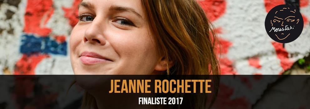 Prix Georges Moustaki 2017 Jeanne Rochette