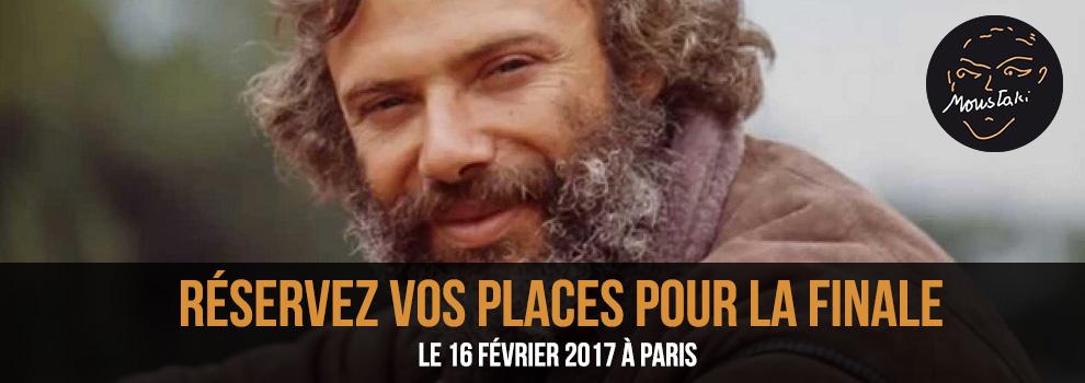 Prix-Georges-Moustaki-2017