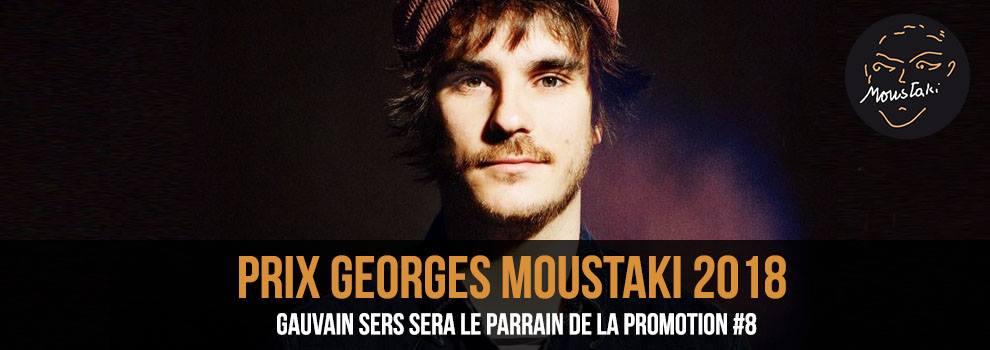 Gauvain Sers parrain 2018 Prix Georges Moustaki