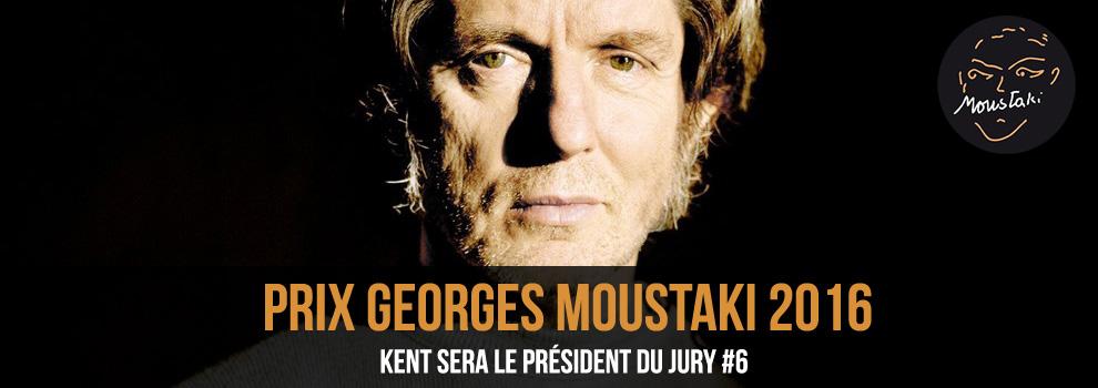 Kent-Président-du-Jury-Prix-Moustaki-2016