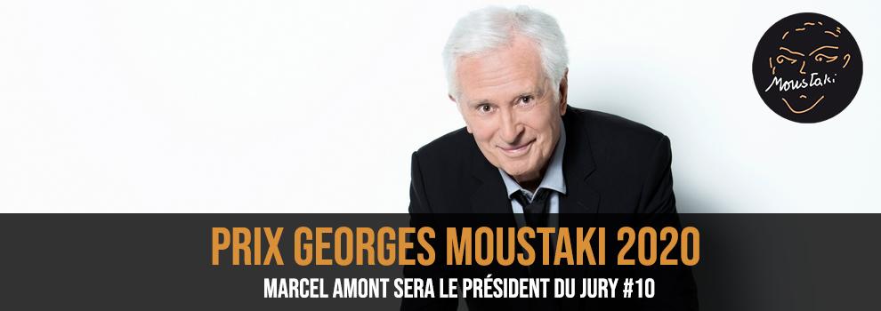 Marcel Amont Président du Jury #10 Prix Georges Moustaki 2020