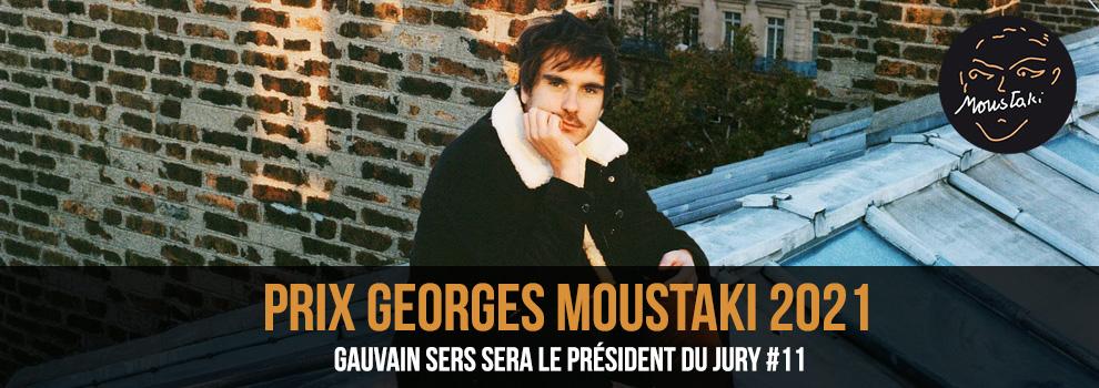 Gauvain Sers Président du Jury 11ème Prix Georges Moustaki